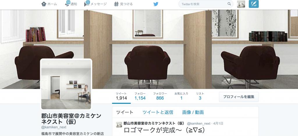 スクリーンショット 2015-04-03 16.41.09
