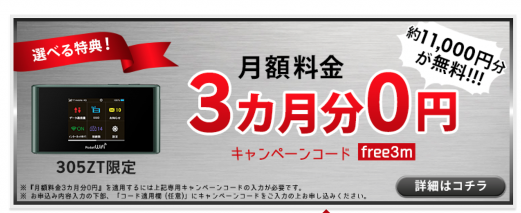 スクリーンショット 2015-04-04 18.27.53