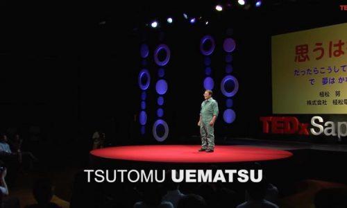 hoping-invites-tsutomu-uematsu-tedxsapporo-00-web