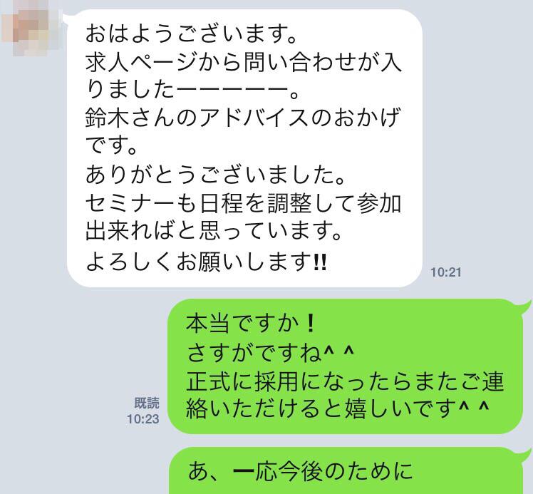 IMG_4156