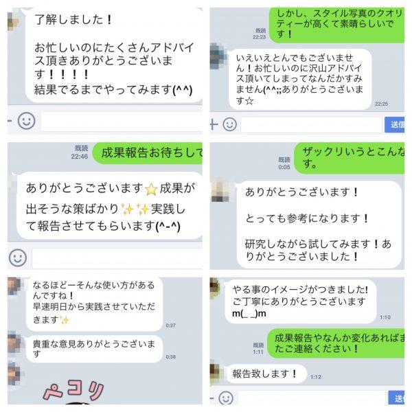 IMG_6289