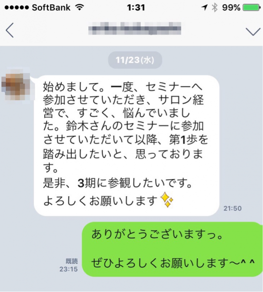 img_2127